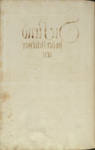 MS Dresd.C.93 200v.png